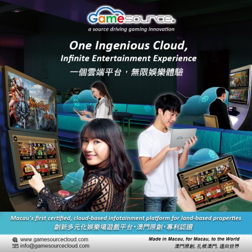 GameSource Ready To Launch In Macau