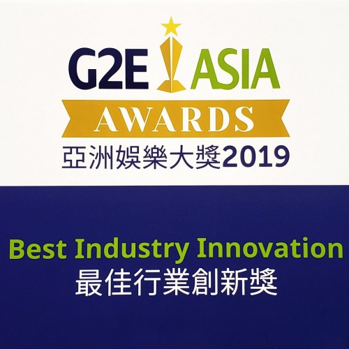 GameSource - Best Industry Innovation at G2E